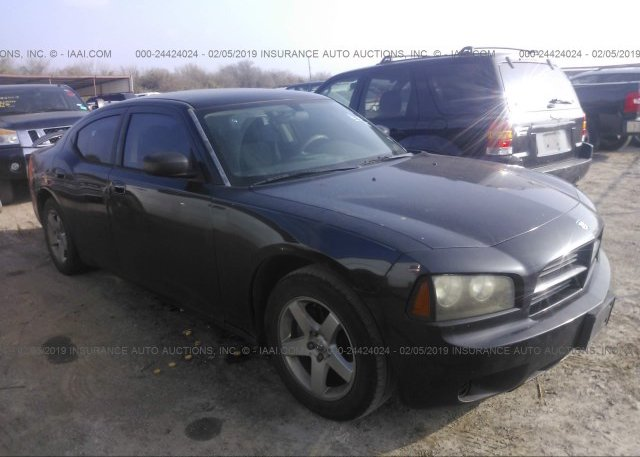Inventory #317255497 2009 Dodge CHARGER