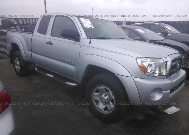 Inventory #148083734 2005 Toyota TACOMA