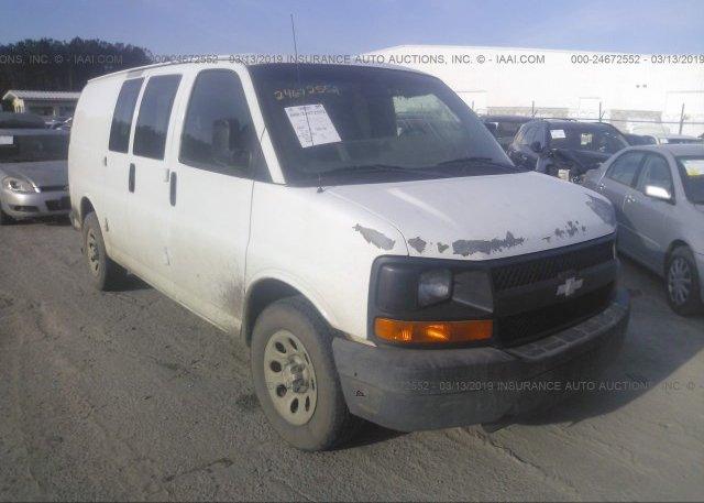 Inventory #419190684 2009 Chevrolet EXPRESS G1500