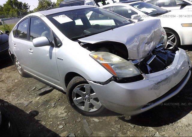 Inventory #616828321 2007 Toyota PRIUS