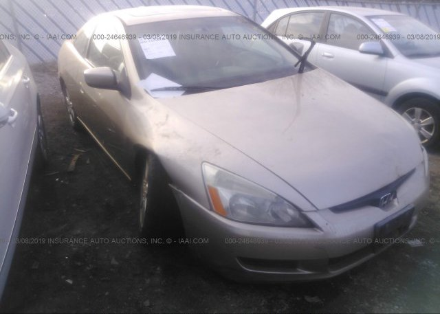 Inventory #846469396 2004 Honda ACCORD