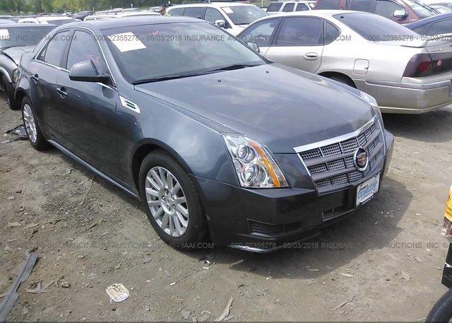 Inventory #186617481 2010 Cadillac CTS