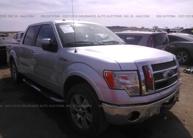 Inventory #384282006 2010 FORD F150