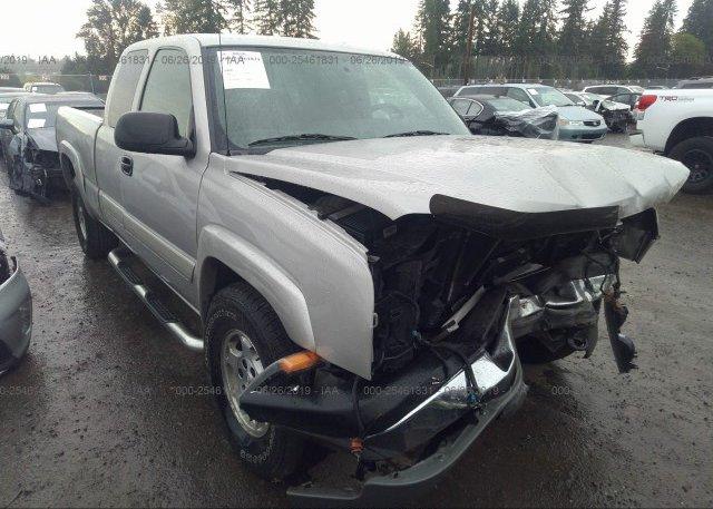 Inventory #835093512 2004 Chevrolet SILVERADO