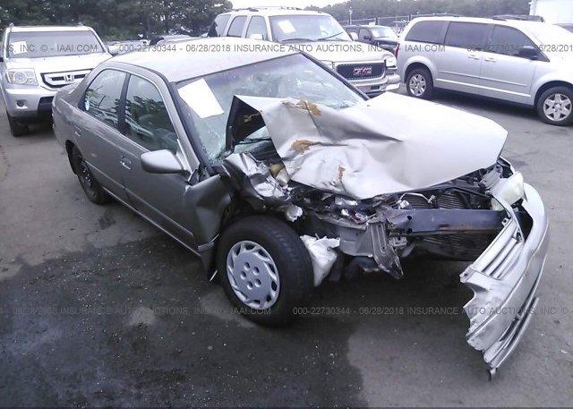 Inventory #423051003 1997 Toyota CAMRY