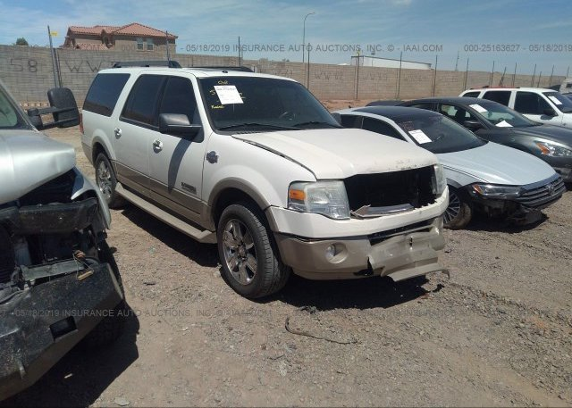 Inventory #873473667 2008 FORD EXPEDITION