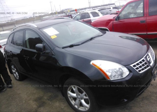 Inventory #654836810 2009 Nissan ROGUE