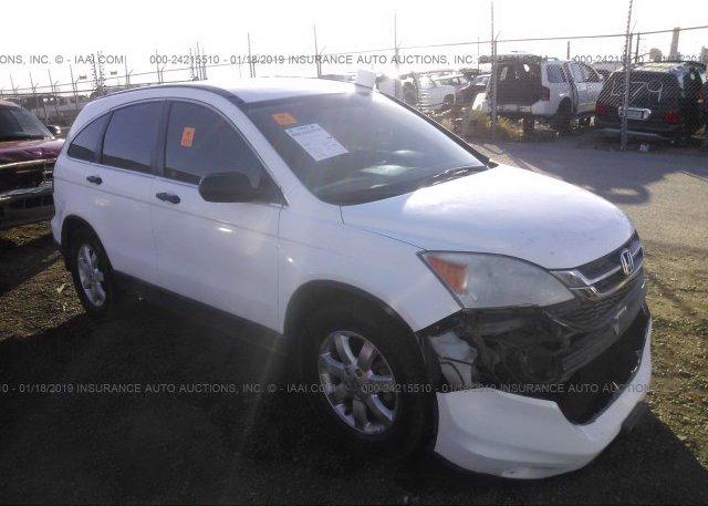 Inventory #475722562 2011 Honda CR-V