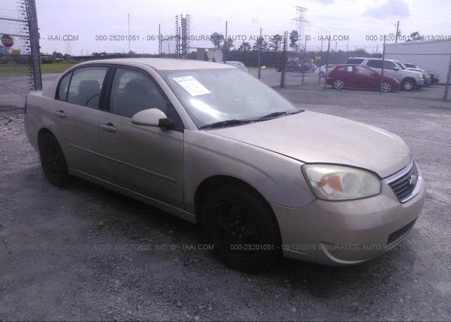 Inventory #764898395 2008 Chevrolet MALIBU