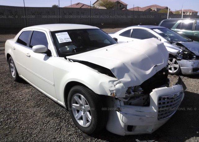 Inventory #739871055 2007 Chrysler 300