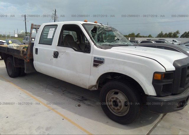 Inventory #594741170 2008 FORD F350