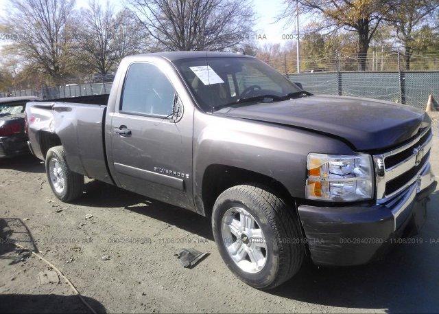 Inventory #864941259 2008 Chevrolet SILVERADO