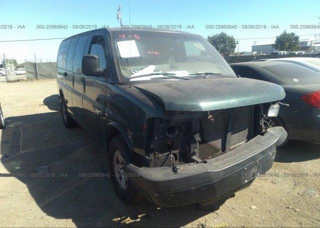 Inventory #393424618 2007 Chevrolet Express G1500