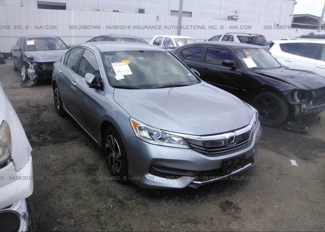 Inventory #303121797 2017 Honda ACCORD