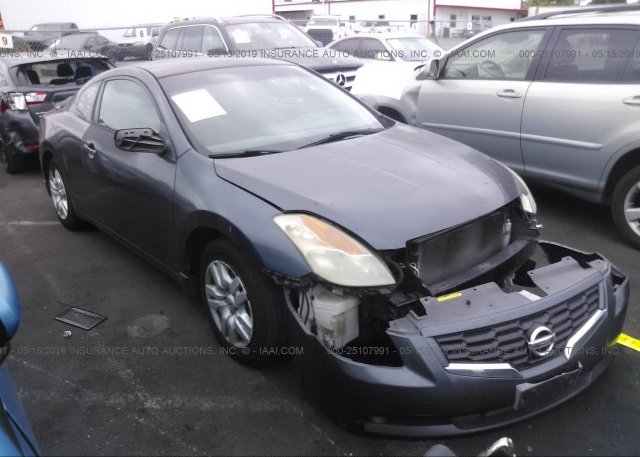 Inventory #868659386 2009 Nissan ALTIMA
