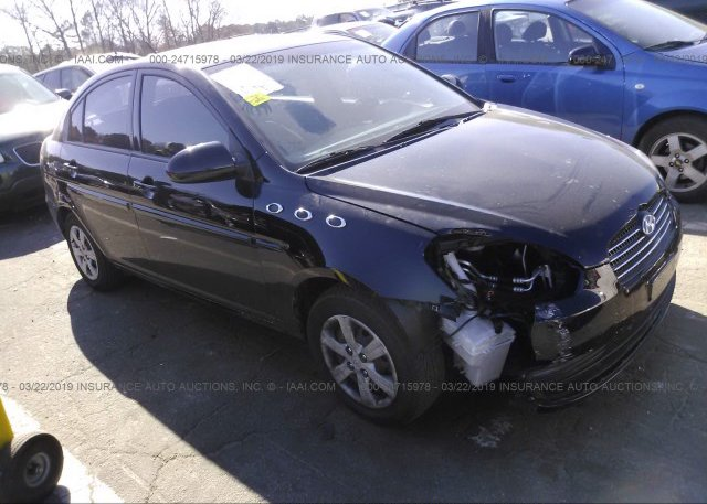 Inventory #313920242 2008 Hyundai ACCENT