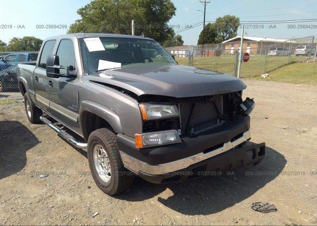 Inventory #929544977 2007 Chevrolet SILVERADO