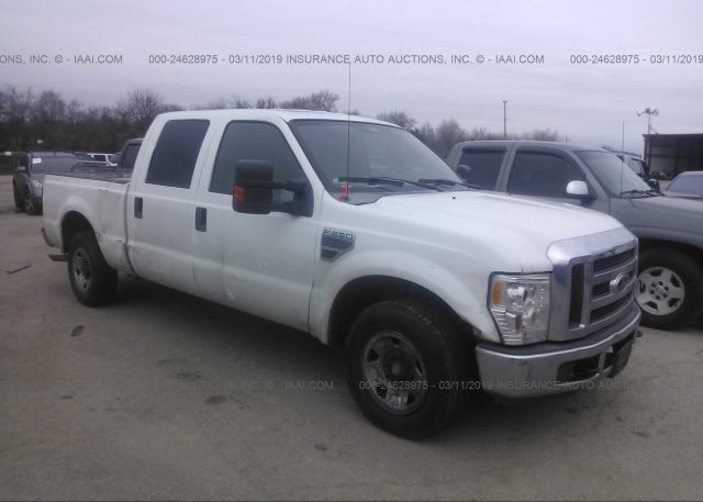Inventory #800597075 2008 FORD F250