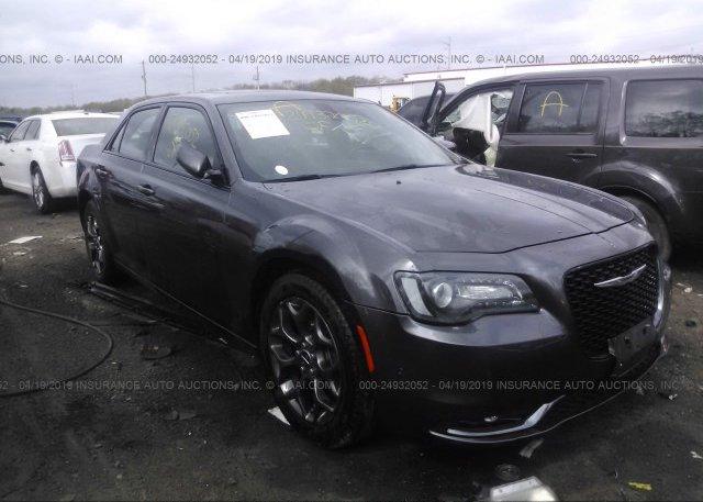 Inventory #152673828 2015 Chrysler 300