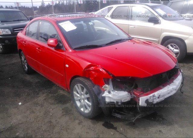 Inventory #148227035 2007 Mazda 3