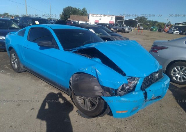 Inventory #452817899 2011 FORD MUSTANG