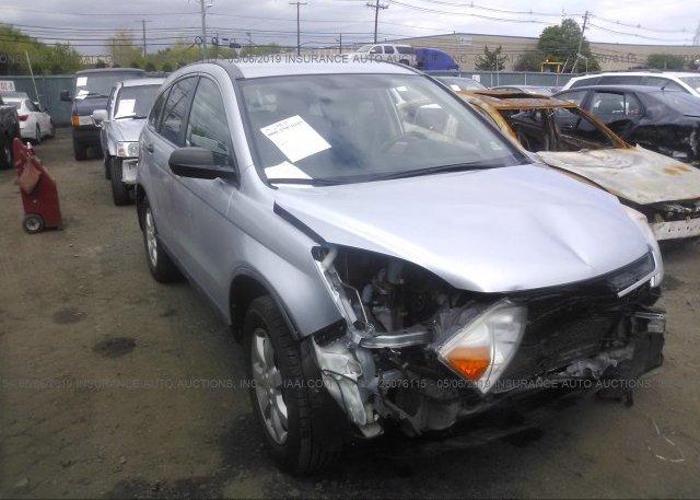 Inventory #809262116 2011 Honda CR-V