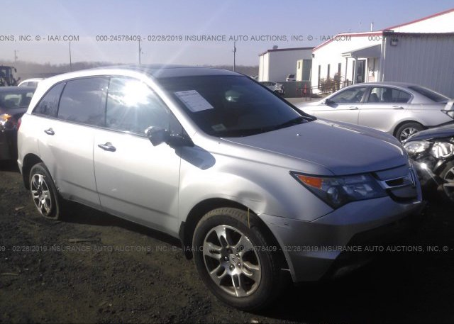 Inventory #415598576 2009 Acura MDX