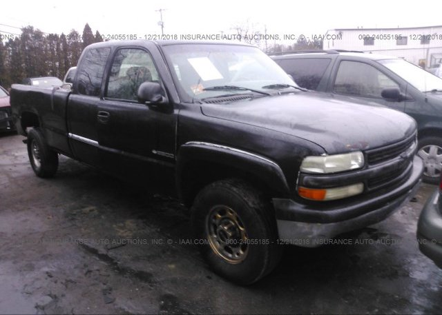 Inventory #889695251 1999 Chevrolet SILVERADO