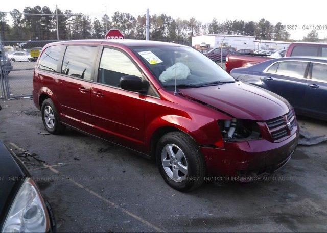Inventory #509321262 2009 Dodge GRAND CARAVAN