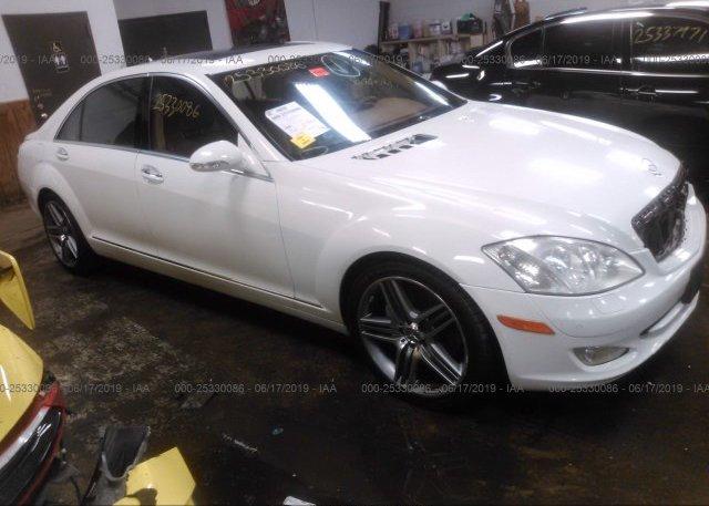 Inventory #238069463 2008 Mercedes-benz S