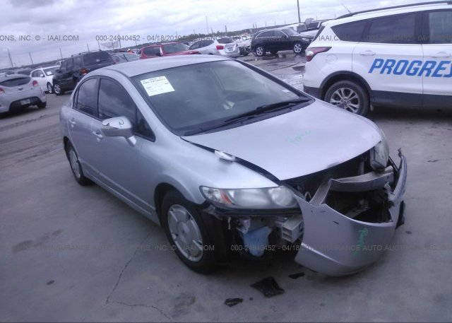 Inventory #614038755 2008 Honda CIVIC