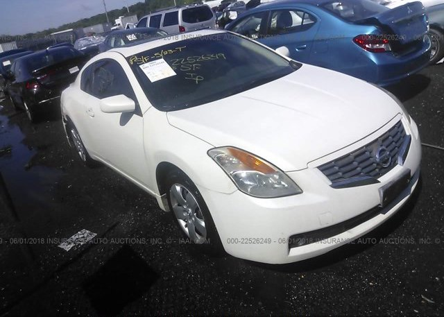 1n4al24e88c130895 Salvage Greater Than 75 White Nissan Altima At