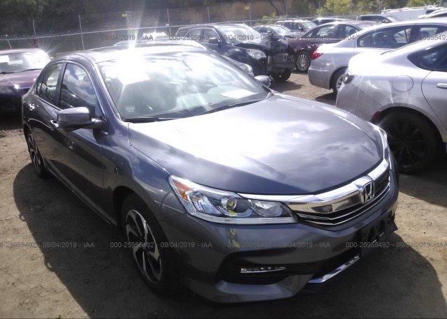 Inventory #508396086 2016 Honda ACCORD