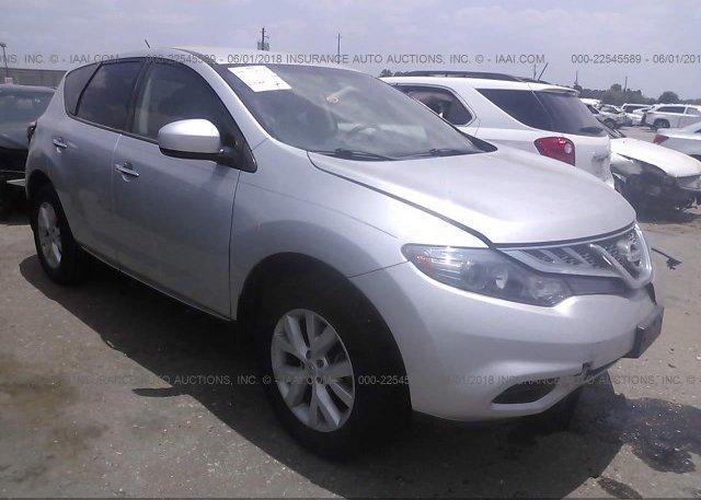 Inventory #213652657 2011 Nissan MURANO