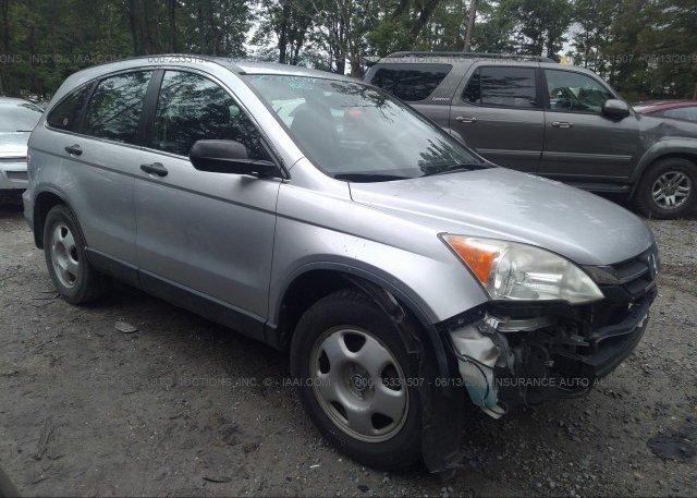 Inventory #941880948 2010 Honda CR-V