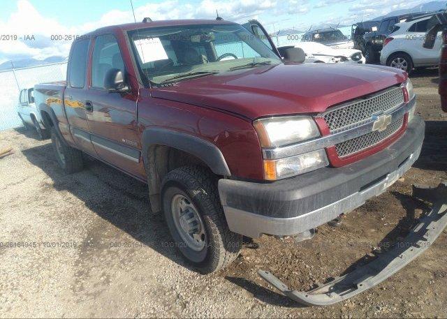 Inventory #272414340 2004 Chevrolet SILVERADO