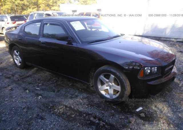 Inventory #731812090 2009 Dodge CHARGER