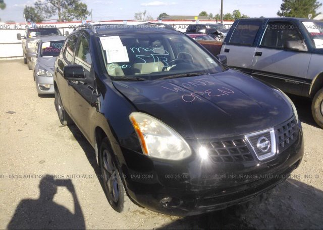 Inventory #392676182 2008 Nissan ROGUE