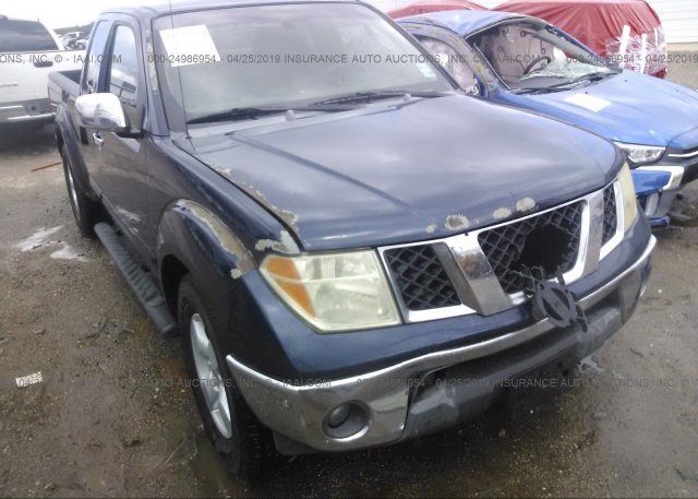 Inventory #807859386 2006 Nissan FRONTIER