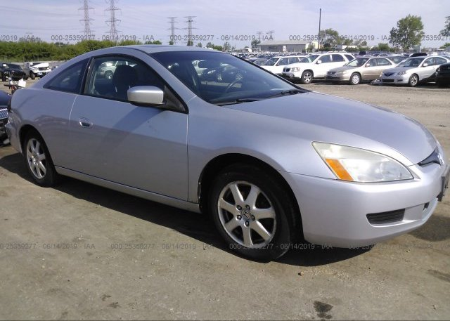 Inventory #985500021 2005 Honda ACCORD