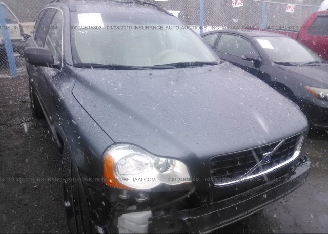 Inventory #557159901 2005 Volvo XC90