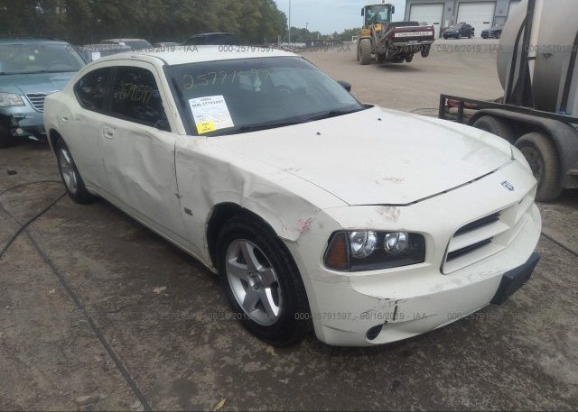 Inventory #407326686 2008 Dodge CHARGER
