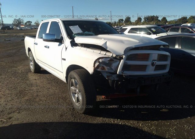 Inventory #981566190 2012 Dodge RAM 1500