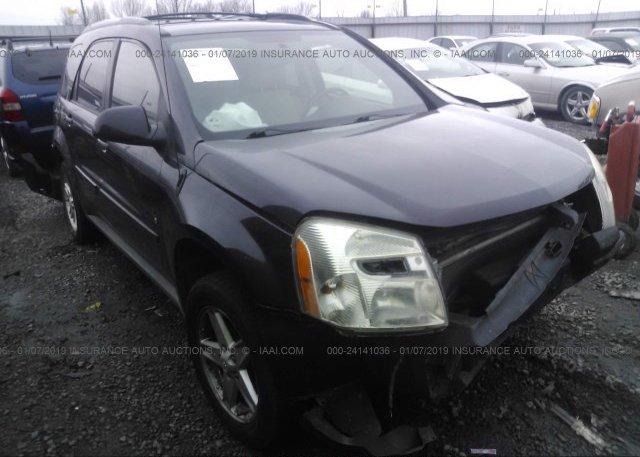 Inventory #769529280 2006 Chevrolet EQUINOX