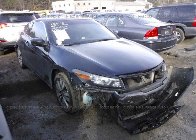 Inventory #462428093 2011 Honda ACCORD
