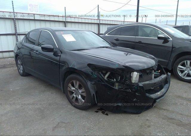 Inventory #513978251 2012 Honda ACCORD