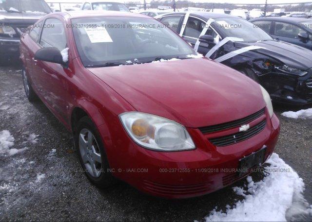Inventory #403356883 2007 Chevrolet COBALT