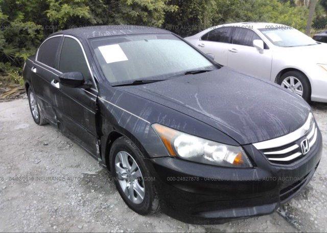 Inventory #270043875 2011 Honda ACCORD