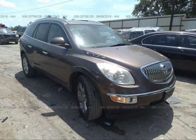 Inventory #211757295 2008 Buick ENCLAVE