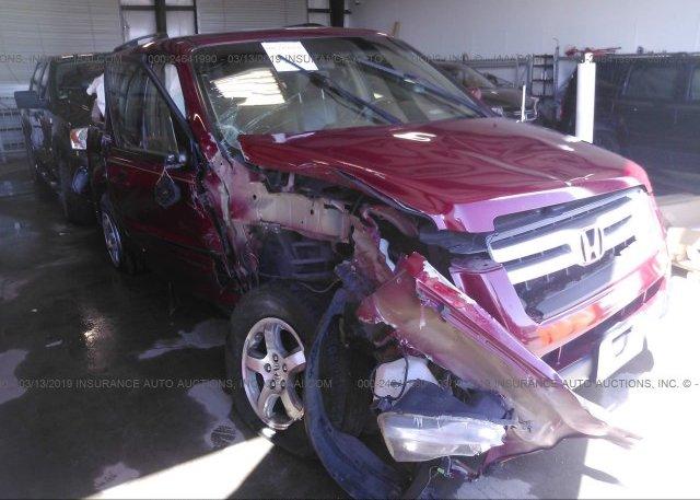 Inventory #693149810 2006 Honda PILOT